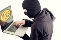 Преимущество биткойнов - относительная анонимность.